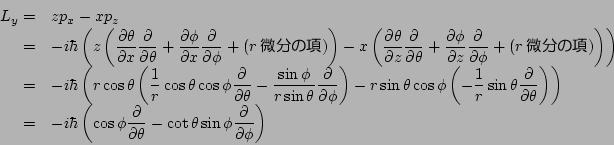 演算 子 運動量